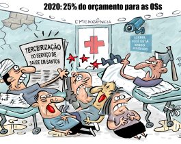 Charge_25porcento_OSs